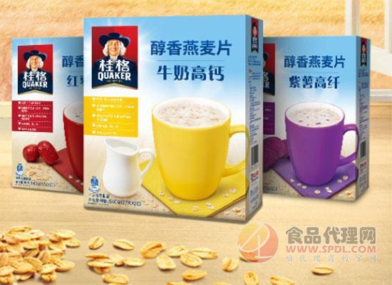 什么牌子的麥片好喝,這三款備受消費者的青睞