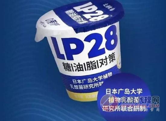 再次涉足酸奶品類,元気森林推出新品酸奶