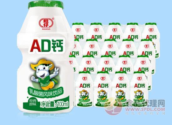 旺仔AD钙奶好喝吗,一口倾心