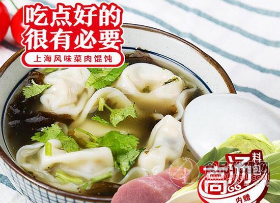 三全餛飩好吃嗎,餡鮮湯美入口醇香