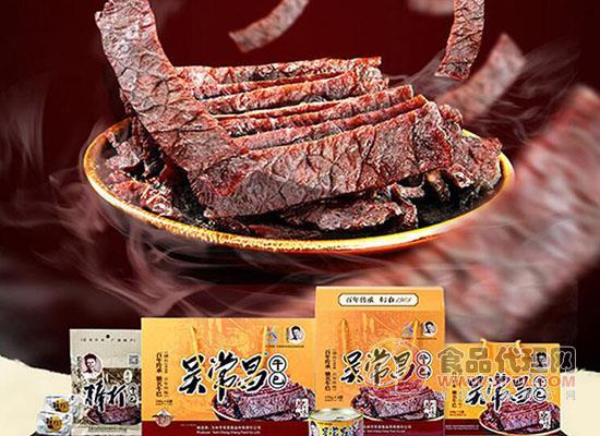 吳常昌牛肉罐頭多少錢,香辣即食甘香可口