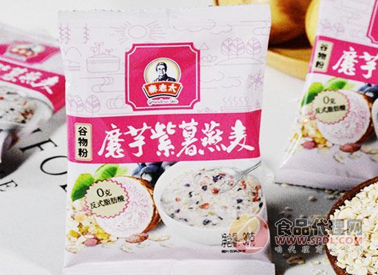 秦老太紫薯粥多少钱,精选各种优质食材加工而成