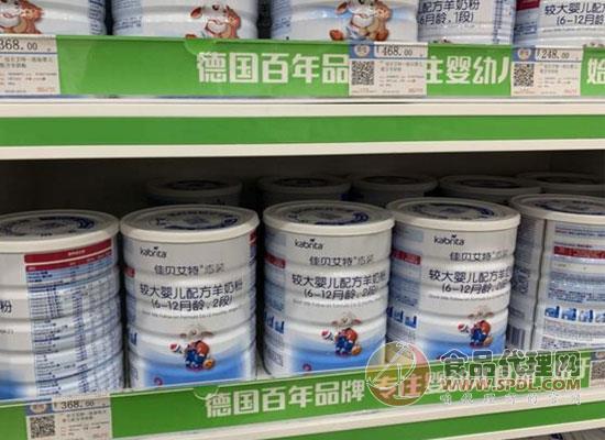 为了加速完成80亿目标,澳优核心产品价格上调