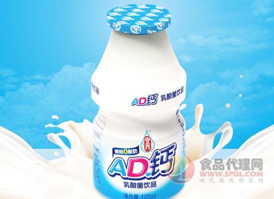 宜養AD鈣奶好在哪里,酸酸甜甜好味道