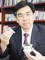 网易时尚专访华祥苑董事长肖文华