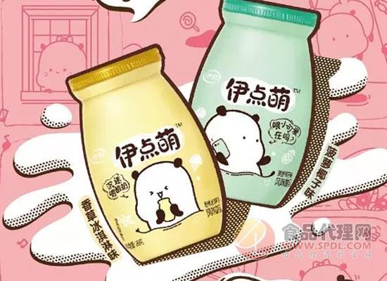 萌萌的酸奶就要给萌萌的你,伊点萌酸奶萌FUN上市