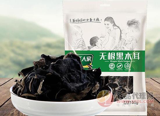 龙江人家黑木耳怎么样,爽脆可口美味丰富