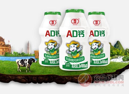 旺仔AD鈣奶多少錢,好喝并且還有營養