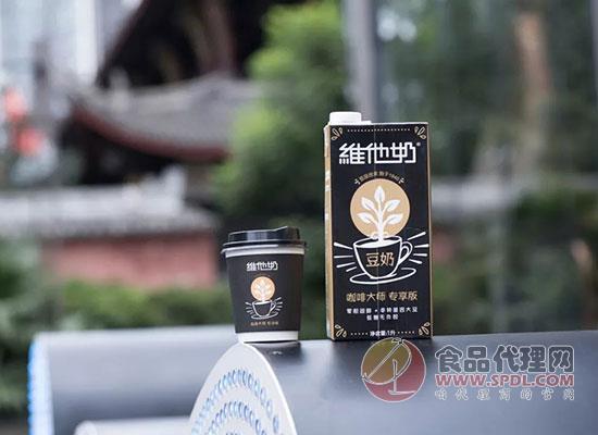 維他奶進口咖啡大師席卷而來,打開新的格局