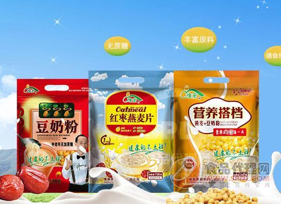 再度續約,慶賀駐馬店市維親食品有限公司與食品代理網合作升級