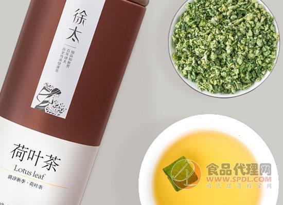 2019荷叶茶排行榜揭晓,你更喜欢其中哪一款