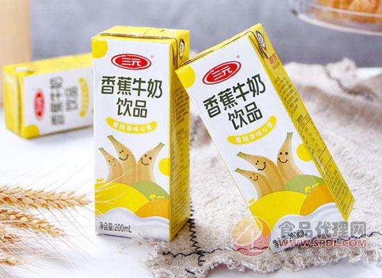 """三元香蕉牛奶多少錢,""""蕉""""換美味心情"""