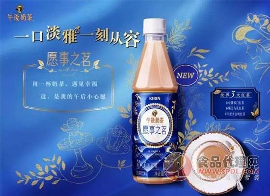 """怡宝调和三大高香红茶,推出瓶装奶茶新品""""愿事之茗"""""""