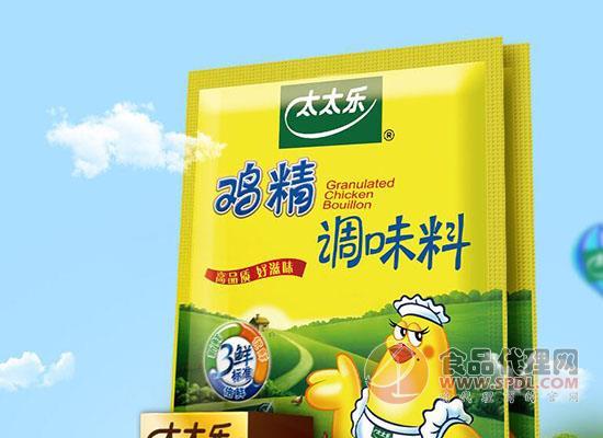 太太樂三鮮雞精價格是多少,炒菜必備調味品