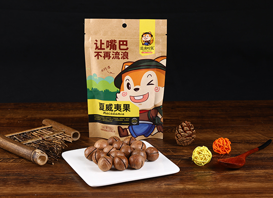 歡迎河南省流浪松鼠食品有限公司入駐食品代理網!