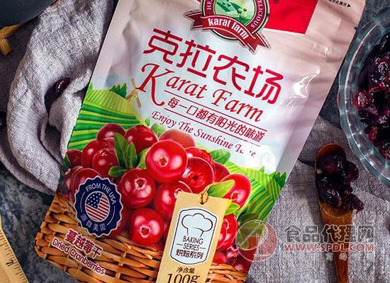 克拉農場蔓越莓干好吃嗎,美味香甜富有嚼勁