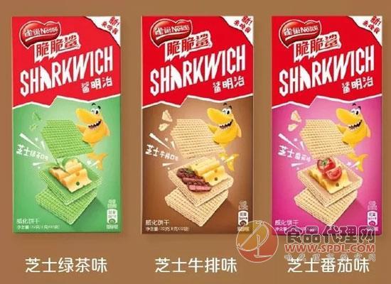 """雀巢再推新品脆脆鲨""""鲨明治"""",三种不同口味满足需求"""