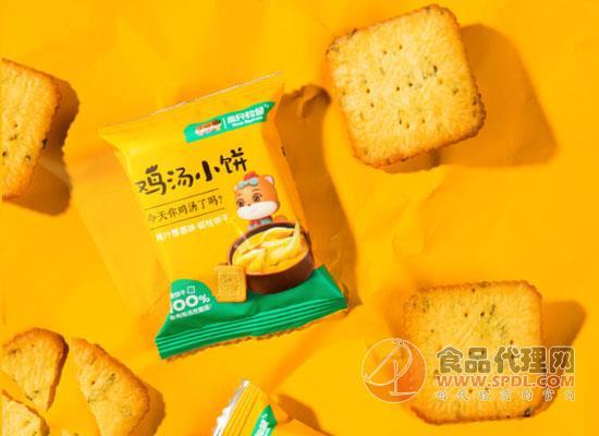 三只松鼠早餐餅好在哪里,開啟美味如此簡單