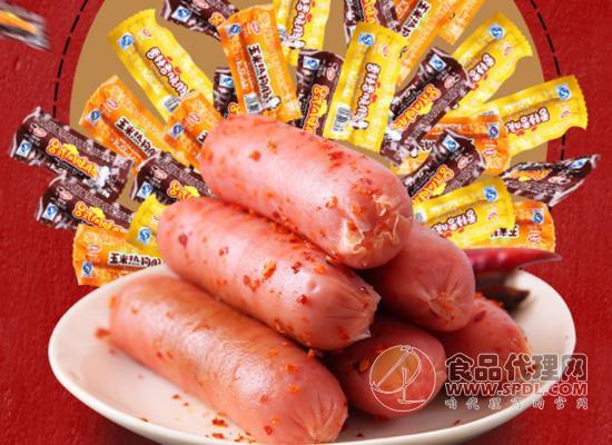 口水娃火腿肠好吃吗,它有哪些特色