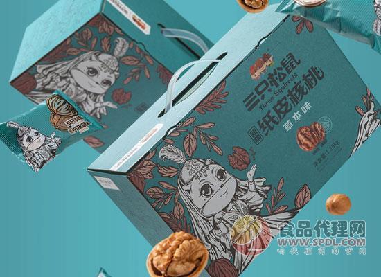 三只松鼠纸皮核桃味道怎么样,告别传统核桃的苦与涩