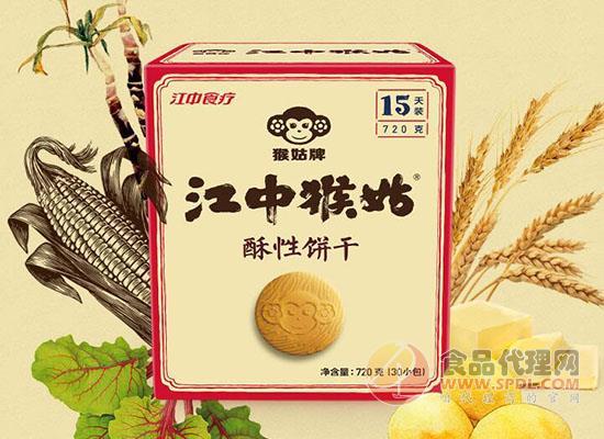 江中食疗酥性饼干多少钱,营养健康享受美味
