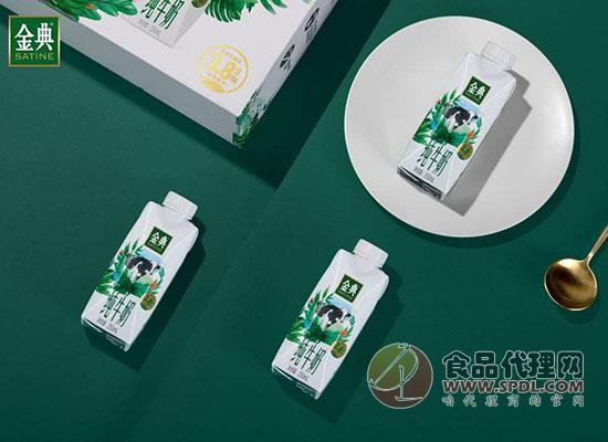 金典纯牛奶新品来袭,营养新升级