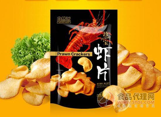 自然派虾片口感如何,香脆可口美味十足