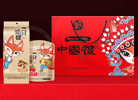 再度续约,庆祝郑州一只狐狸商务有限公司与食品代理网合作升级