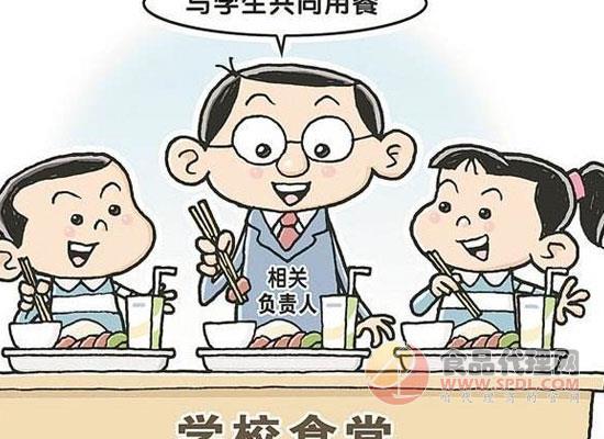 安徽潁上縣開展多部門聯合檢查活動,著重加強校園食品安全