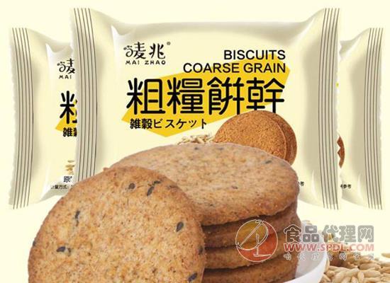 唛兆酥性饼干多少钱,享受美味代餐下午茶