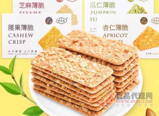 麥其樂花生薄脆餅干有什么亮點,獨立包裝食用更方便