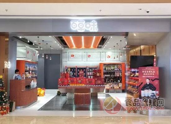 """百草味再开""""网红体验店"""",转战线下,主要针对年轻消费人群"""