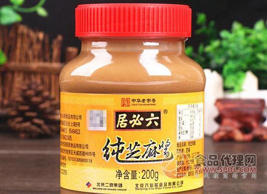 六必居火鍋蘸料芝麻醬怎么樣,鮮香爽口味道十足