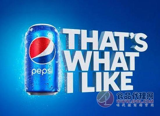 百事可樂在美國市場發布長期廣告詞——That's what I like