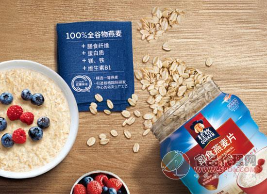 桂格燕麦片多少钱,热水冲泡即可享用