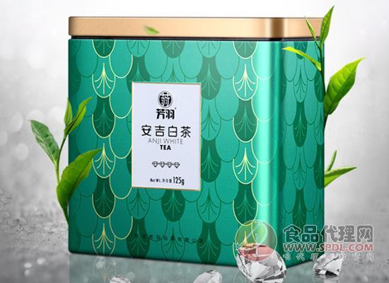芳羽安吉白茶好在哪里,高品質茶葉為原料
