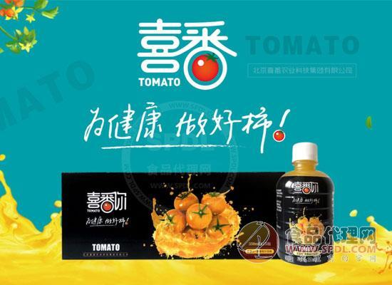 欢迎北京喜番农业科技集团有限公司入驻食品代理网!