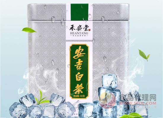 禾安堂安吉白茶多少錢,淡淡蘭花香味