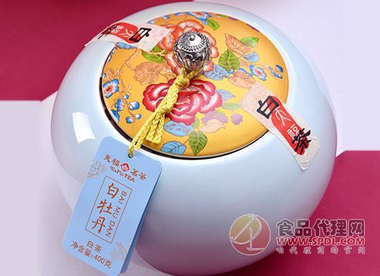 天福茗茶福鼎白茶多少钱,瓷盖图案复古淡雅