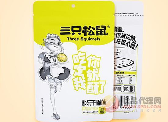 三只松鼠榴莲干好在哪里,原色原香味道十足