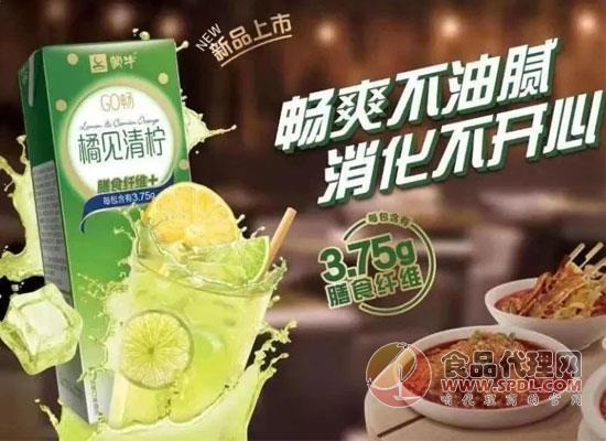 """蒙牛GO暢推出新品""""橘見青檸"""",可有助于消化"""