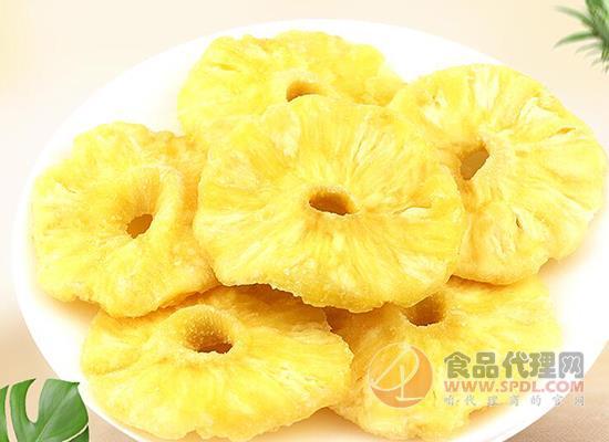 華味亨菠蘿干味道如何,果香濃郁新鮮誘人