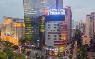 2020广西食品糖酒博览会附近酒店——南宁曼尔顿国际酒店