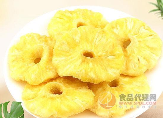 华味亨菠萝干多少钱,营养健康美味好吃