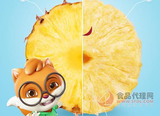 三只松鼠菠蘿干好吃嗎,顏值高口感好
