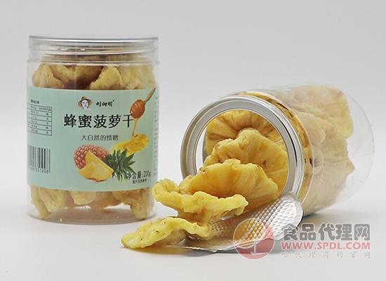 蜂蜜菠蘿干怎么做,喜歡吃菠蘿干的看過來