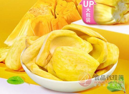 菠蘿蜜干哪個品牌好吃,來看看這幾個品牌