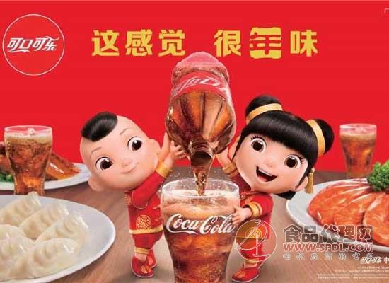 可口可樂公布第四季度營收以及2019年財報