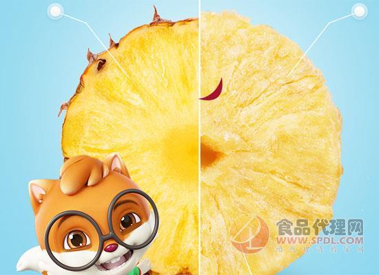 三只松鼠菠萝干多少钱,营养健康的美味零食
