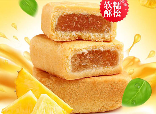 百草味凤梨酥好吃吗,零食早点美味好吃